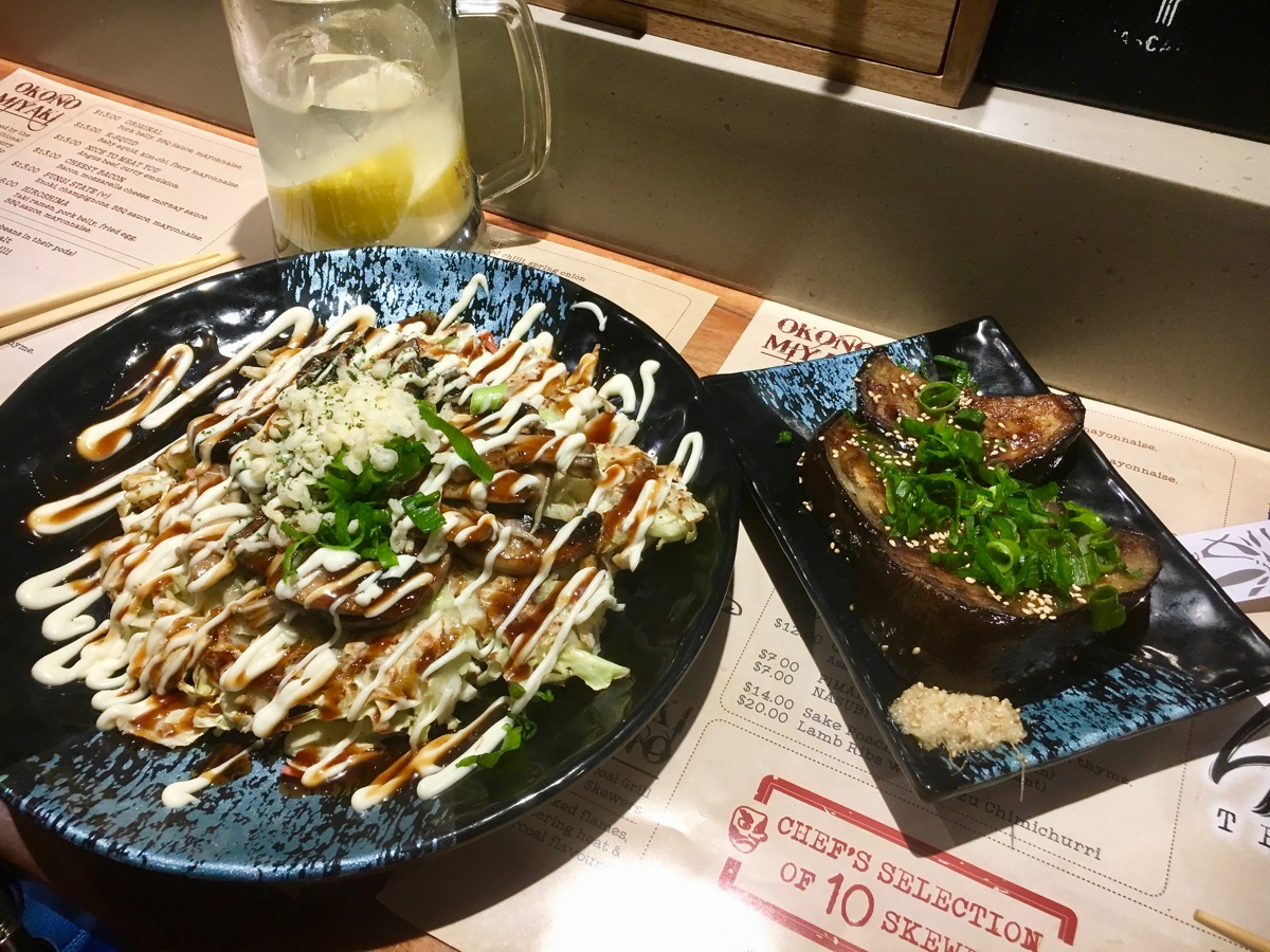 Hiss and Smoke okonomiyaki and eggplant
